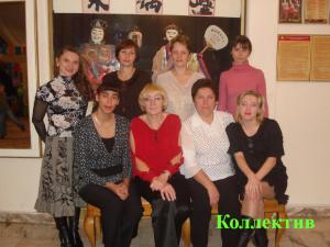 Коллектив ДОУ №113