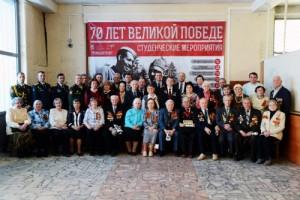 Прием ректора участников ВОВ, тружеников тыла, вдов участников ВОВ (7 мая 2015 г.)
