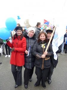Первомайская демонстрация (2011г.)